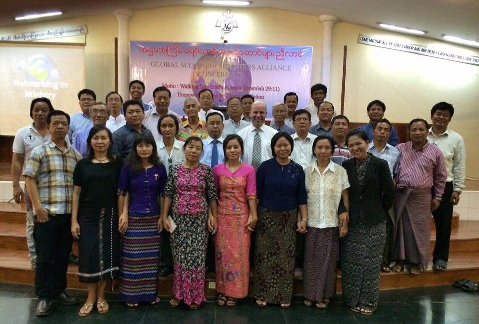 Global Myanmar Ministers Alliance Conference